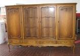 Антикварная мебель витрина антикварная за 50000.0 руб